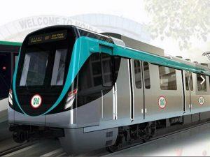aqua-line-metro